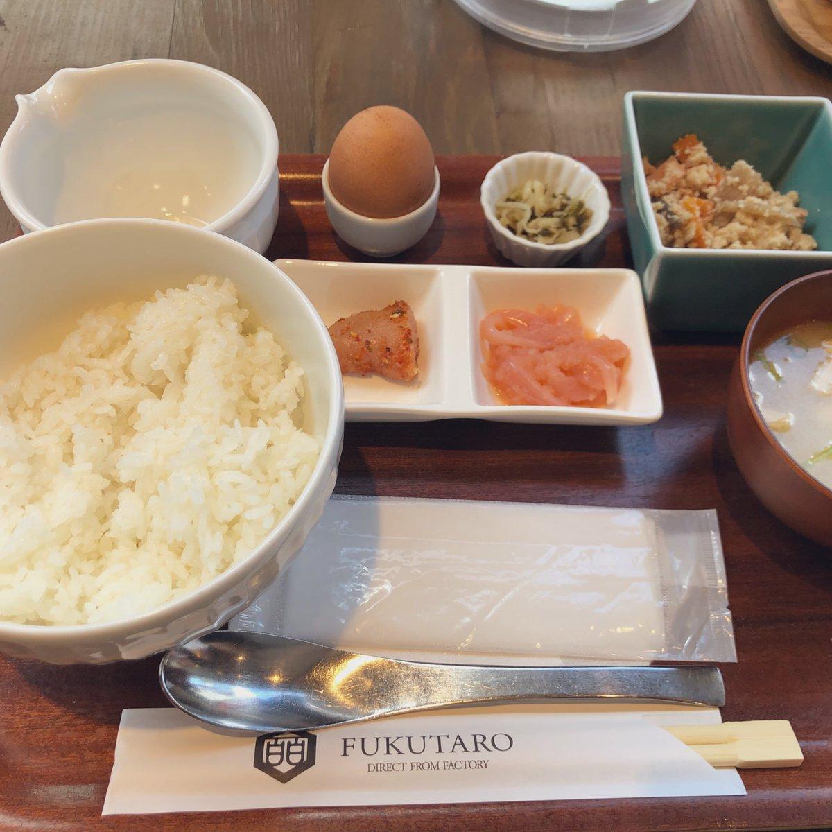 test ツイッターメディア - 福太郎のめんべいで思い出したけど、福岡で食べためんたいこ、美味しかったなぁ。 めんたいこ×生卵の美味しさに目覚めたのもこの時だった気が…。 写真見たら2年前の夏だったよ。また食べに行きたい! https://t.co/etMHngY1if