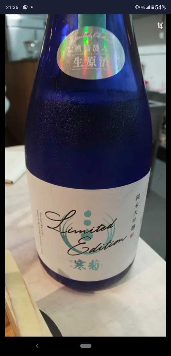 test ツイッターメディア - 【本日の日本酒】 ・栄光冨士 酒未来 ・天美 ・寒菊 Limited Edition  #池袋 #コンカフェ #トルマリン https://t.co/JOdMZXptvB