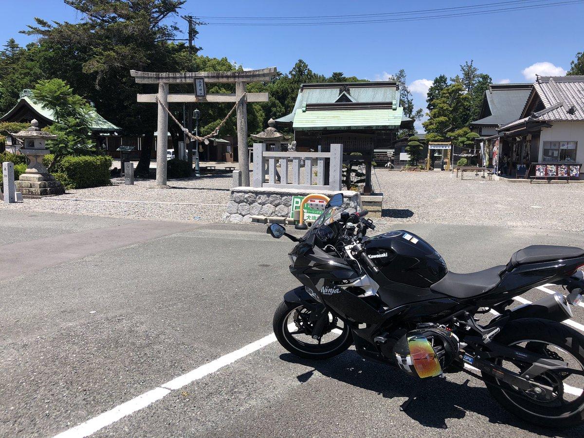 test ツイッターメディア - 浜松のバイク神社行ってきた。 下道3時間は暑すぎたけど、念願のお守りストラップゲットしたし、ジュース貰えたし、治一郎のバウムクーヘンをお土産に、最後の〆に砂丘見て充実した1日でした。 https://t.co/zbSTPFj3kY