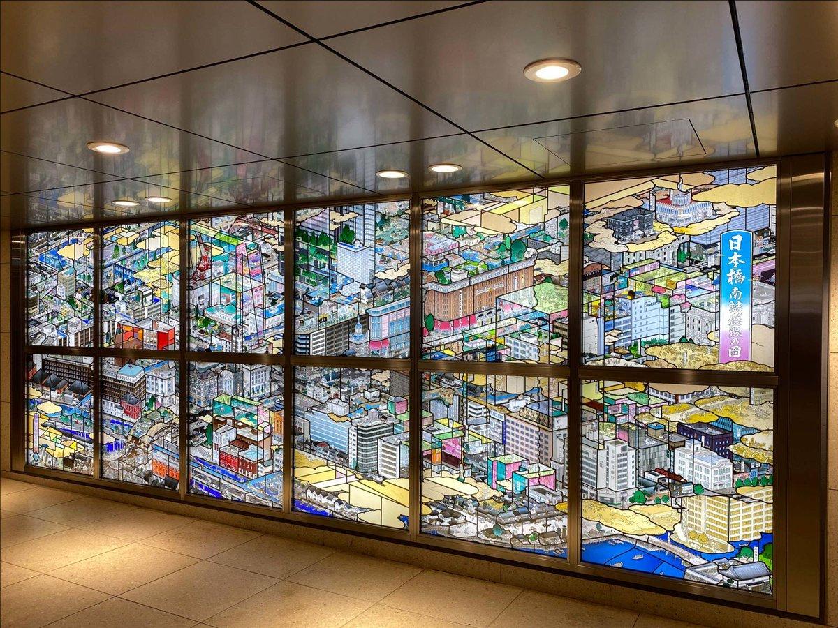 test ツイッターメディア - 日本橋南詰盛況乃圖と日本橋うさぎやのどら焼き を投稿しました。 #エキサイトブログ https://t.co/Q6mGI42jq8 https://t.co/txNii0sh1H