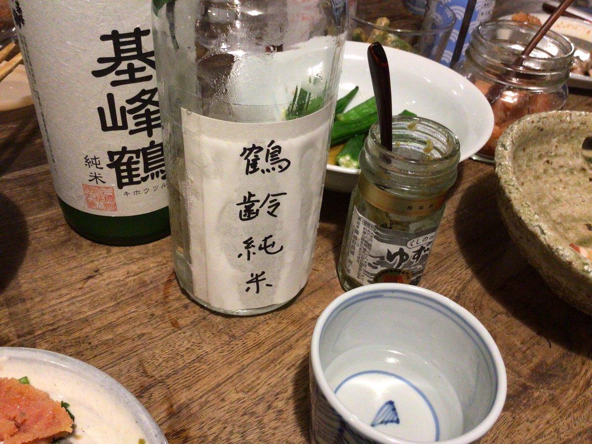 test ツイッターメディア - 美味しい地鶏を、ジジジジジジジジと弱火でフライパンに放置。 皮側8〜9割、身側1〜2割位の火の通し具合。 結構時間かかるけど放置ですけんね。 塩味だけでd( ̄  ̄)、後でレモンや柚子胡椒も…。  日本酒が「基峰鶴」と「鶴齢」だったのは偶然です🤗。 https://t.co/JwB7k0OJ2M