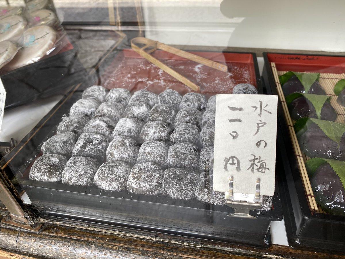 test ツイッターメディア - お土産はやっぱり木村屋本店の水戸の梅! https://t.co/BWl46mO9pX