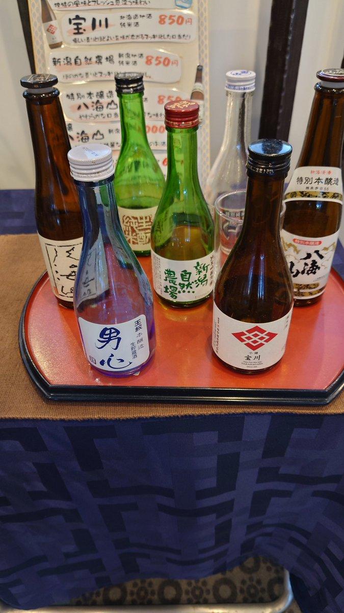 test ツイッターメディア - 新日本海フェリーあざれあに市島酒造の男心あるじゃん https://t.co/eyxc9Xvp5n