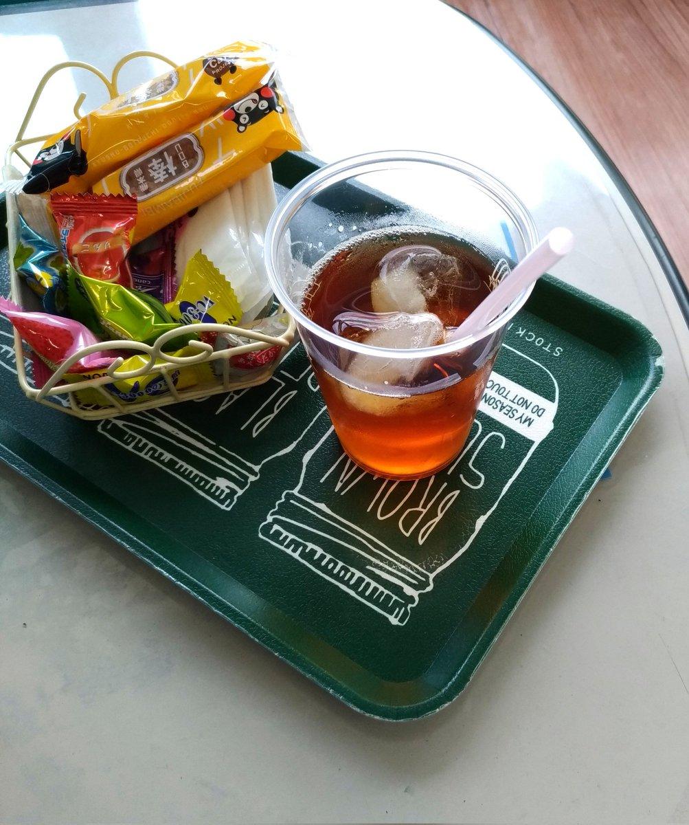 test ツイッターメディア - 黒糖ドーナツ棒は美味しいですよね・・・熊本へ行った際は必ず買って帰ります(^^) https://t.co/O0qrB4YSvd https://t.co/zgatG7G1WF