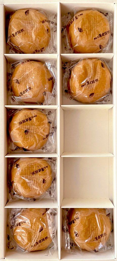 test ツイッターメディア - 新日本空調から柏屋薄皮饅頭が到着。日本三大まんじゅうというだけあって大変美味しいおまんじゅうです😊オススメ https://t.co/n1WBiAgHXc