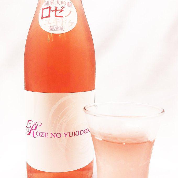 test ツイッターメディア - ROZE NO YUKIDOKE (ロゼノユキドケ) 尾瀬の雪どけ 純米大吟醸生詰(群馬)赤色酵母で仕込んだ醪をしぼり、 ロゼ色の日本酒を醸しました。美しいロゼ色に、イチゴを想わせるキュートな甘味、夏にぴったりのヴィヴィッドな酸、今の季節にぴったりの味わい https://t.co/G6bzz4WJW7