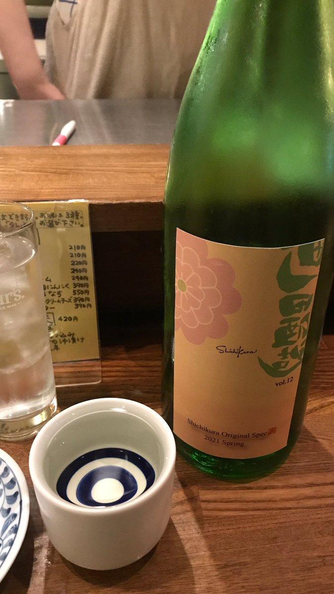 test ツイッターメディア - 先週めぐりあえた日本酒達!  🍶町田酒造スペック非公開🍶以前は???というラベルだった気がします。不思議。色んな味?群馬県。  🍶庭のウグイス🍶なつがこい。おなじみですね福岡県。しっかりとした口当たりで意外な味に感じました。  🍶山形正宗夏の純米🍶夜の部。昼の部もあります。飲みやすい! https://t.co/HaEJOReYR9