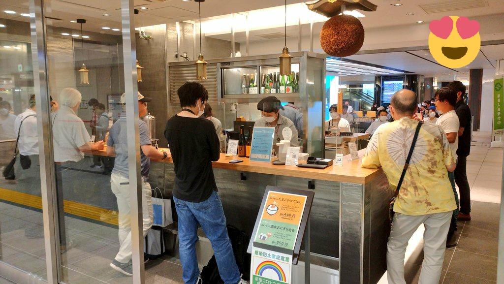 test ツイッターメディア - JR東京駅構内「グランスタ東京」、8/3で一周年になります。約60の店舗が入居😍 写真1枚目:クールな佇まい、都内2店舗目となる「Made in ピエール・エルメ」 2枚目:「萩の月」の「菓匠三全」 3枚目:パティスリーメゾン「ラデュレ」、当店限定品も❗ 4枚目:「酒米おにぎり」が珍しい「はせがわ酒店」 https://t.co/Bp5nbmXfcY