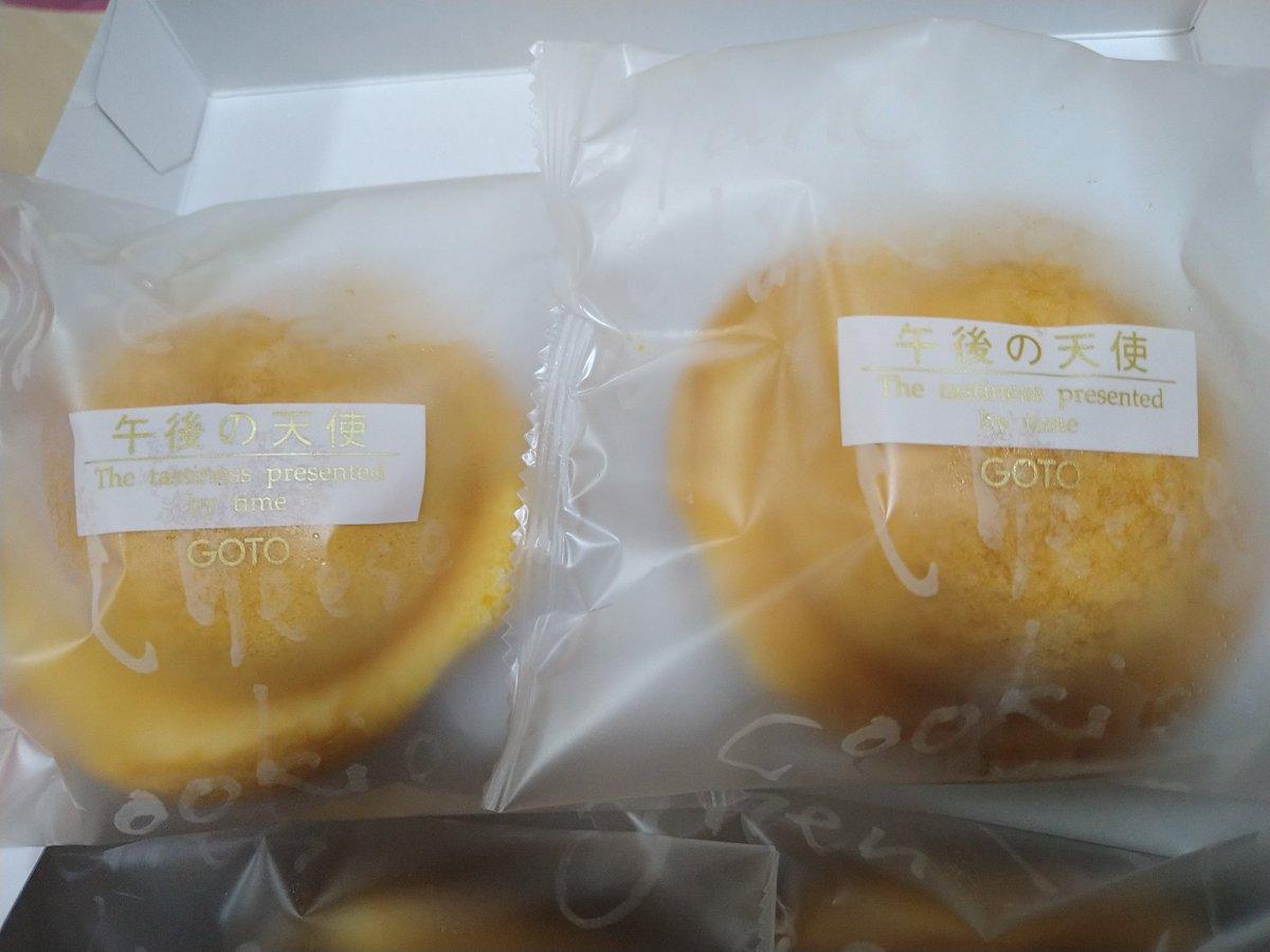 test ツイッターメディア - 地元に美味しくて有名のスイーツあるのが自慢 ゴトウの午後のチーズケーキ こっちでは買えないから通販で購入して今日届いた♡チーズケーキとショコラと午後の天使♡実家から徒歩で行ける距離にある凄く美味しいチーズケーキ。食べやすいのもいいね!霧の森大福と同じぐらいに大好きなスイーツ♡ https://t.co/uY38vbbRdN