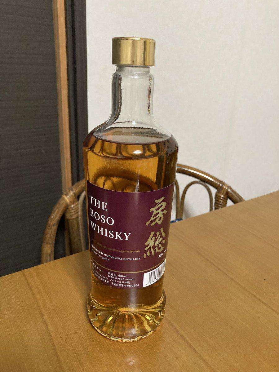 test ツイッターメディア - みなさんの晩酌写真に触発されて、ウイスキー買っちゃった!(*≧∀≦*)  千葉の酒蔵、須藤本家さんで作られた、千葉県初のウイスキーです🥃  久留里のお水を使ってるんだって!  #房総ウイスキー #平成の名水百選 #千葉県初 #地ウイスキー #酒蔵のウイスキー https://t.co/vg1TzLgPiS