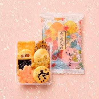 test ツイッターメディア - @miyo0034 限りなくサラダ煎餅に近いです笑 ここのお煎餅結構好きで、手提げ紙袋にも百人一首の歌とかが入ってて見ちゃうんですよ〜。 ご存知かもですが小倉山荘といえば↓これが有名ですね。 https://t.co/jikPqnzM0p