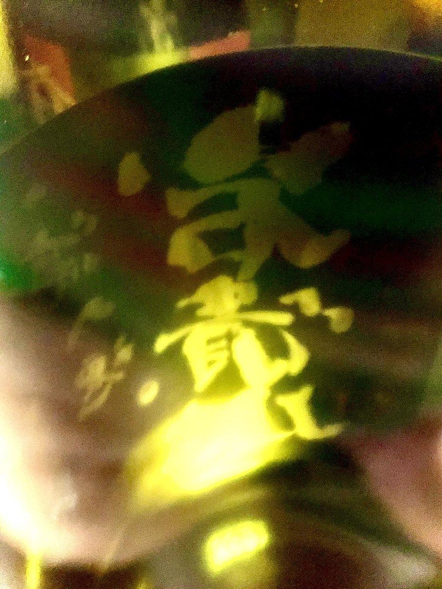 test ツイッターメディア - 信州中野市・井賀屋酒造場「岩清水」Origine 2020 生原酒 Soupless、先日蔵元で購入して来て、4合瓶、気持ち良くあっと言う間に飲み上がりました。 (続く)  #岩清水 #iwashimizu #日本酒 #酒 #sake #晩酌 #一滴入魂 https://t.co/QAZr2GOjME