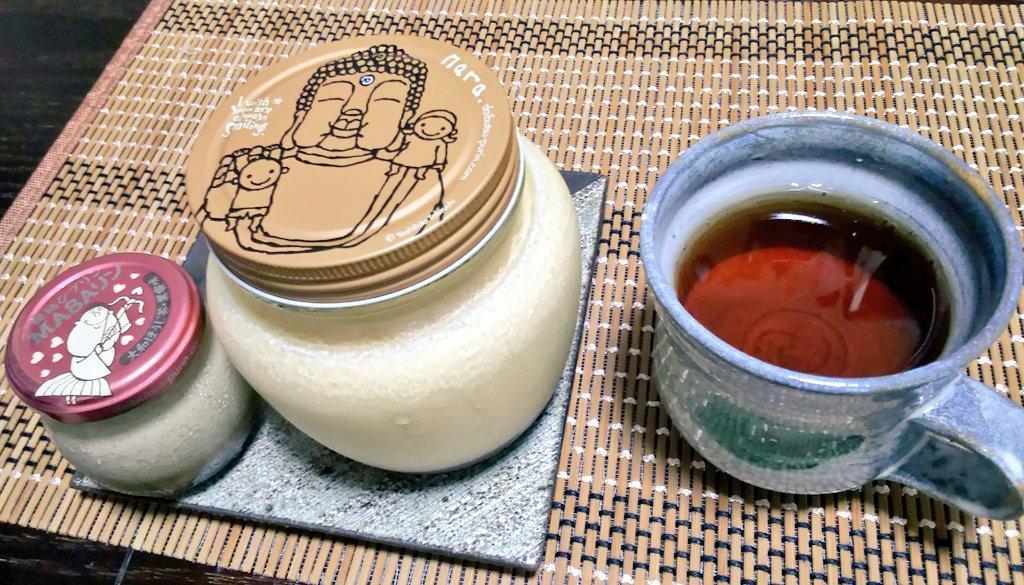 test ツイッターメディア - 今日のお菓子は 奈良で買ってきた まほろば大仏プリン本舗さんの 大仏プリンでした  大きい方は 家族でシェアして いただきました💧  小さい方は ほうじ茶味でーす https://t.co/iCA45wovS6
