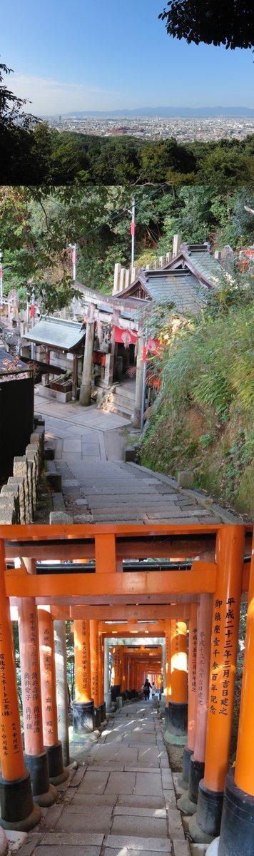 test ツイッターメディア - さて伏見稲荷の中腹から見た京都市内です。絶景♪この時はここまでで下山します。かなり暑かった。境内の屋台もこの時は賑やかでしたねえ♪そして伏見といえば酒処。伏見稲荷から伏見桃山まで南下してまずは松本酒造さんへ♪ https://t.co/6osmb5DBT0