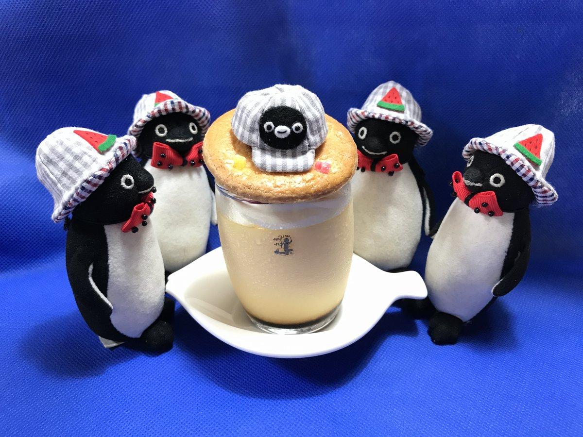 test ツイッターメディア - #Suicaのペンギン #銀座ウエストのプリン #泉屋東京店リングターツ  泉屋東京店さんのリングターツクッキーを銀座ウエストのプリンの上に載せ、ペンギン帽を載せて「なんちゃってSuicaのペンギンプリン」を楽しみました。 バニラエッセンスの香りづけをしないプリン、ゆっくり味わっていただきました。 https://t.co/zDshLzhL2e
