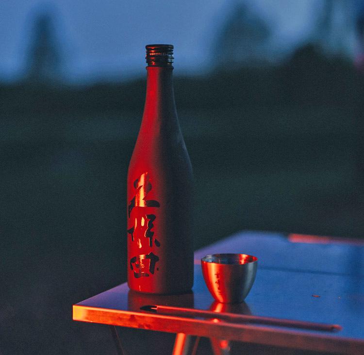 test ツイッターメディア - アウトドアで『久保田 雪峰』を楽しめるバー【Outdoor Bar by 久保田】 新潟市・水辺アウトドアラウンジに期間限定オープン https://t.co/mr09rpOTZw  朝日酒造×スノーピーク、アウトドアのための日本酒『久保田 雪峰』「アウトドアで日本酒を楽しむ」というコンセプトのもと開発された『久保田 雪… https://t.co/TJDN7SWuX3