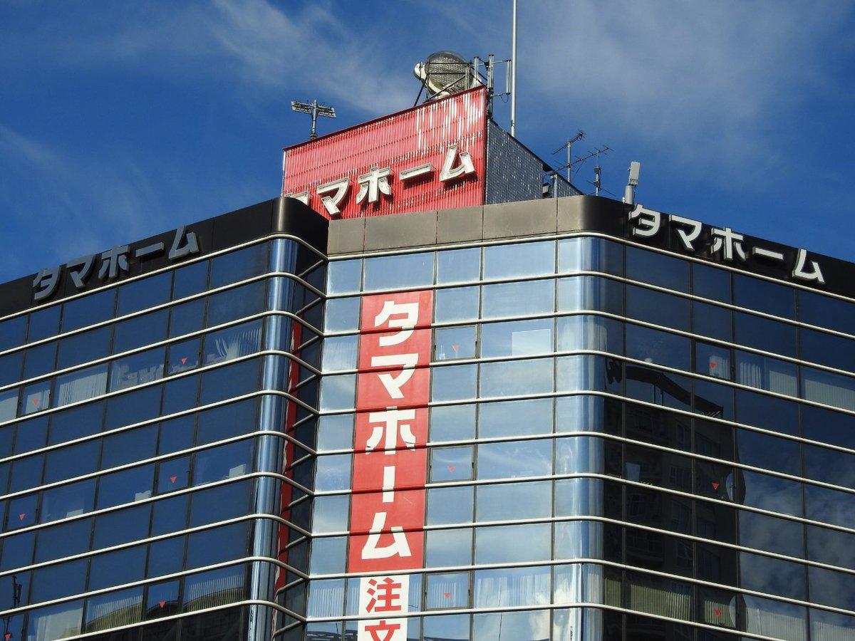 コロナ セクタ タマホーム公認 タマホー タマホーム本社ビルに関連した画像-02