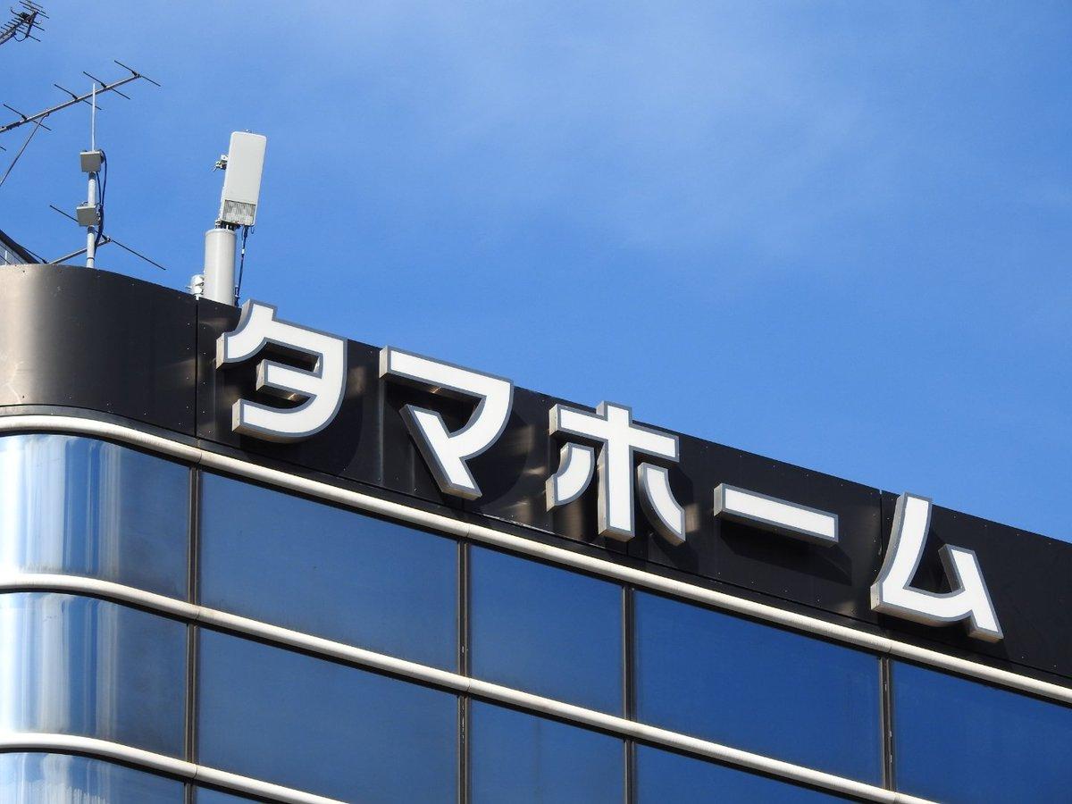 コロナ セクタ タマホーム公認 タマホー タマホーム本社ビルに関連した画像-03
