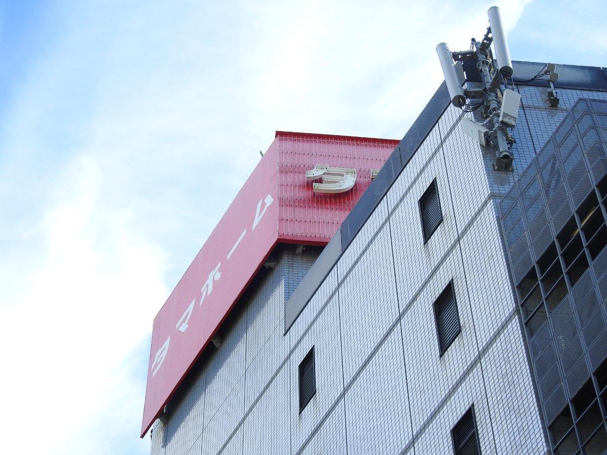 コロナ セクタ タマホーム公認 タマホー タマホーム本社ビルに関連した画像-04
