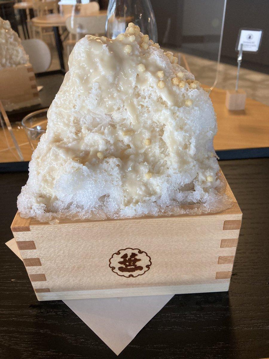 test ツイッターメディア - 笹一酒造の酒粕かき氷、食べ応えあります! #かき氷 #笹一酒造 #笹子 https://t.co/SuW8CqcStL