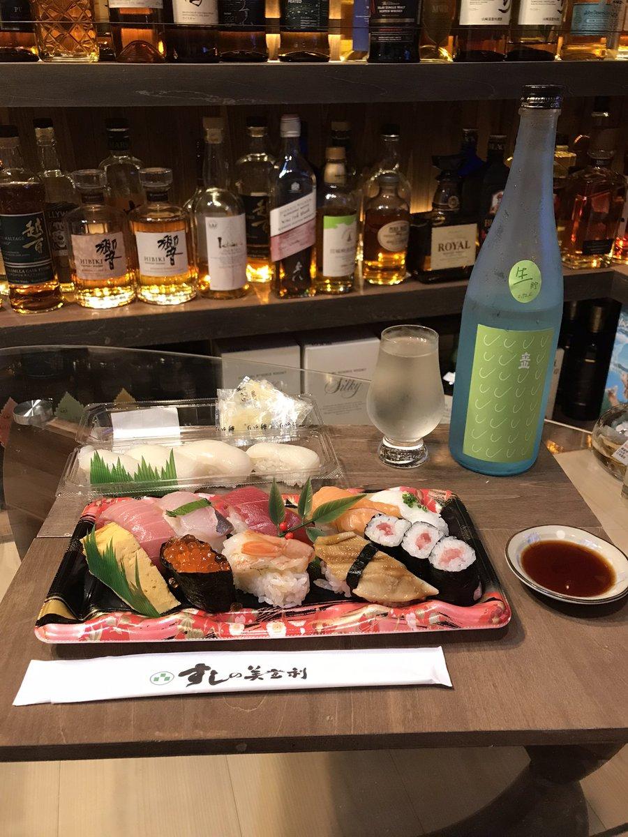 test ツイッターメディア - 今日はもう日本酒を飲む! と、心に決めてたので寿司も買ってきて晩酌です😆  立山酒造の純米吟醸生貯蔵酒 キレっとフルーティーだけど吟醸感しっかり芳醇 夏だわー😋 https://t.co/0vccD9FFSI