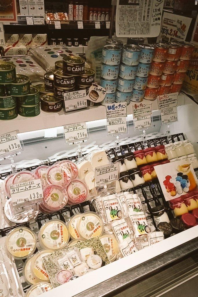 test ツイッターメディア - \入荷/ 魅惑のぷりん 黄のぷりん 白のぷりん クリームチーズ山ぶどう クリームチーズ さけるチーズ 奥州ポテト ずんだ餅  本日入荷致しました!! https://t.co/a2dbxxXmfE