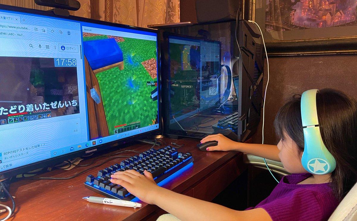 test ツイッターメディア - 今日も今日とて夏休みの宿題は全くやらずにASUSの自作PCでベネッセのヘッドホンしながらマイクラ見ながらマイクラする娘 天才小学生に間違われてますが、今のPCはガンプラ作るより簡単です(笑) https://t.co/Lf7LIbxjEz