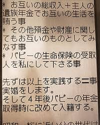 test ツイッターメディア - パパ活 頂き女子 木嶋佳苗 小室佳代 https://t.co/sBeZhKxeal