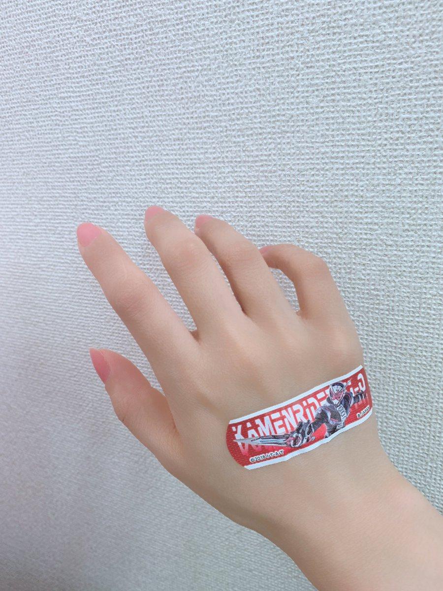 松田颯水の8月4日のツイッター画像