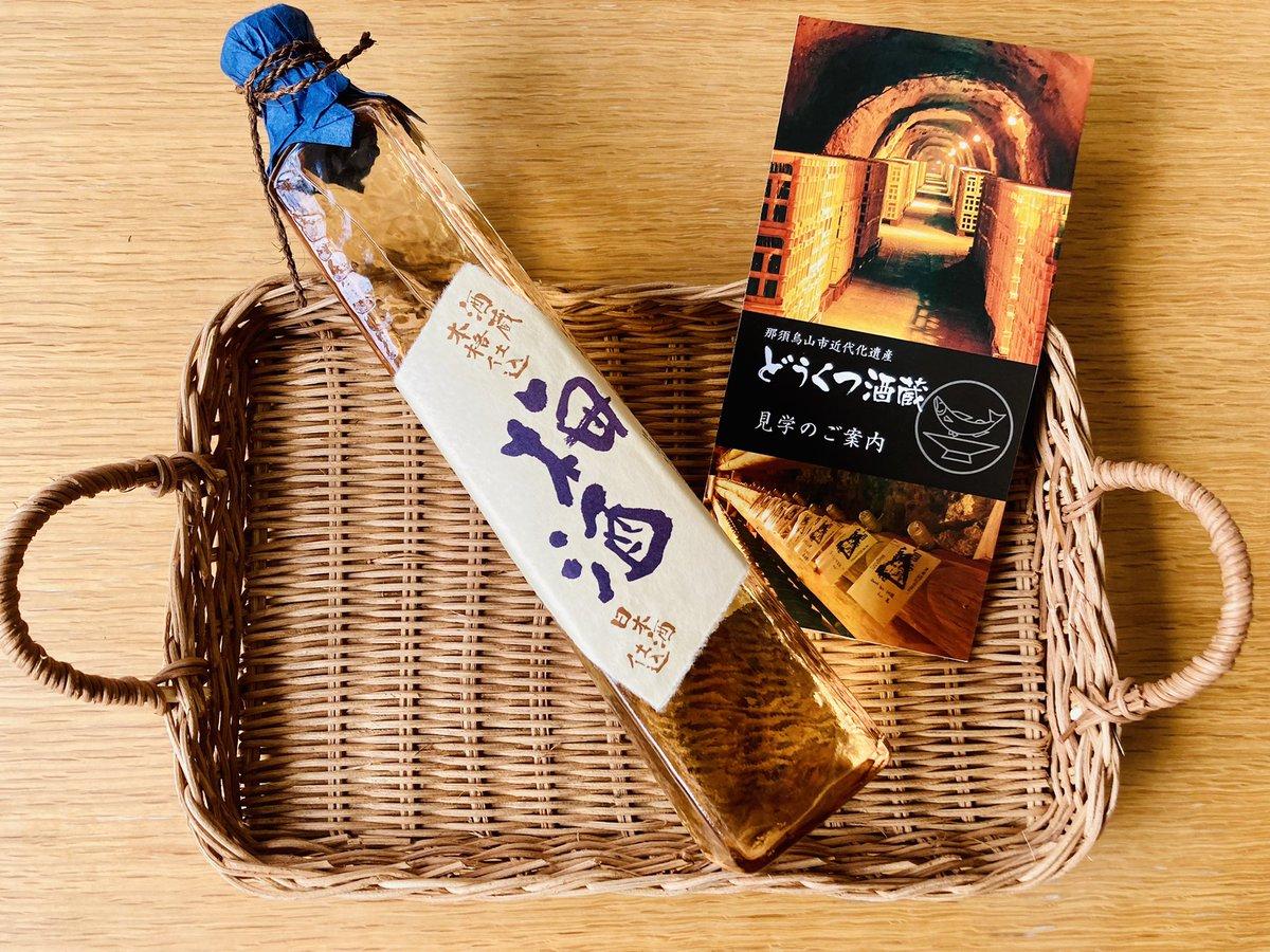 test ツイッターメディア - 島崎酒造(@KdKYzjo1tUmBxJE )様より 東力士梅酒プレゼントCPにて当選し  東力士の日本酒仕込みの梅酒を頂きました💞  ■酒造本格仕込梅酒 日本酒仕込の梅酒。栃木県那須烏山市産の梅を、東力士清酒に漬け込んでおり、日本酒らしさの残り、すっきりとした梅酒。  続く⬇️ https://t.co/ZbpF3ttnQq