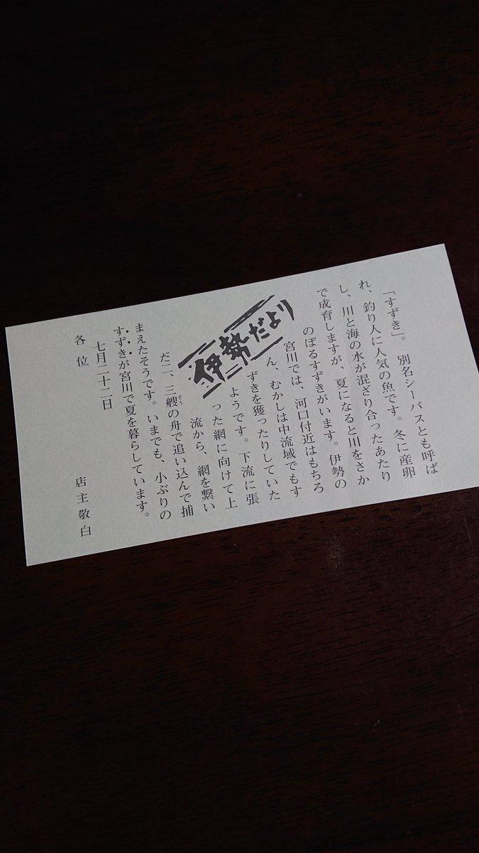 test ツイッターメディア - 赤福✨ 久しぶり😊オリンピック開会式観ながら頂きました🍵 https://t.co/u2iT6dGwyg