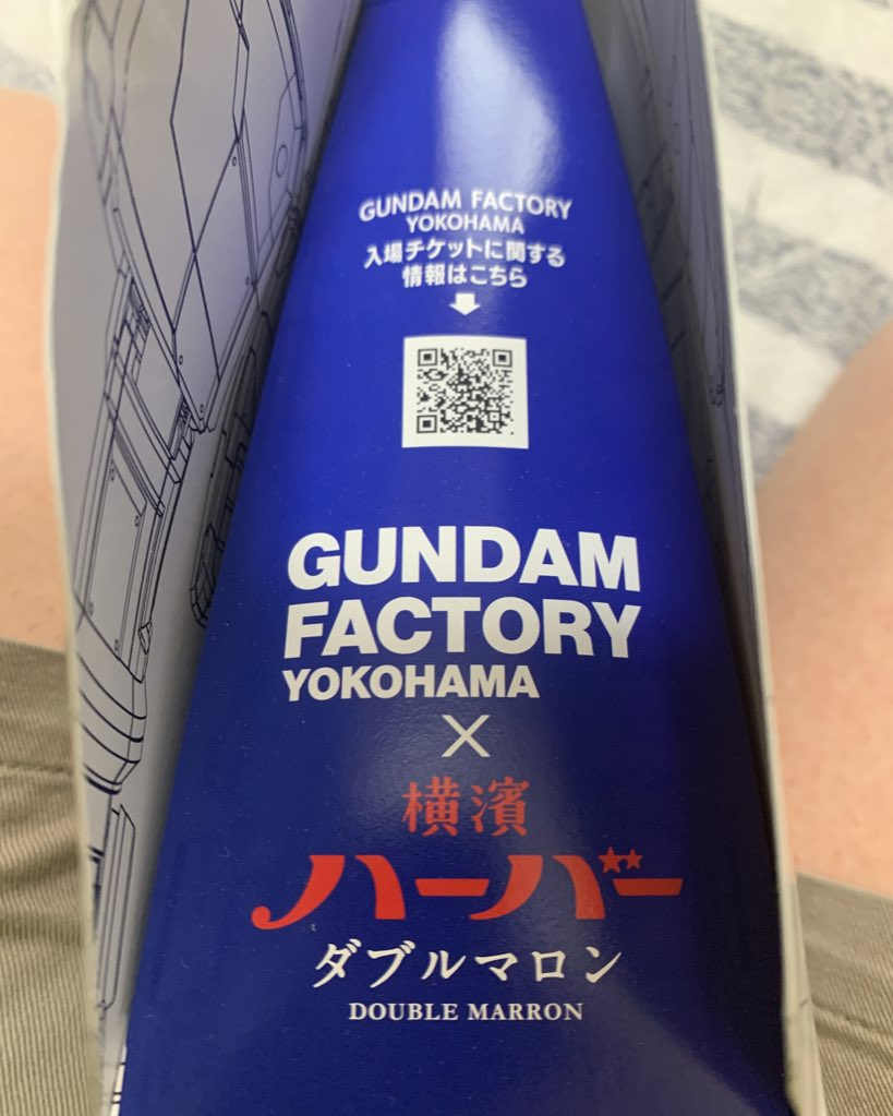 test ツイッターメディア - ありあけ「横濱ハーバー」 GUNDAM FACTORY YOKOHAMA ( ⑉¯ ꇴ ¯⑉ ) https://t.co/aNtCe3VNcK