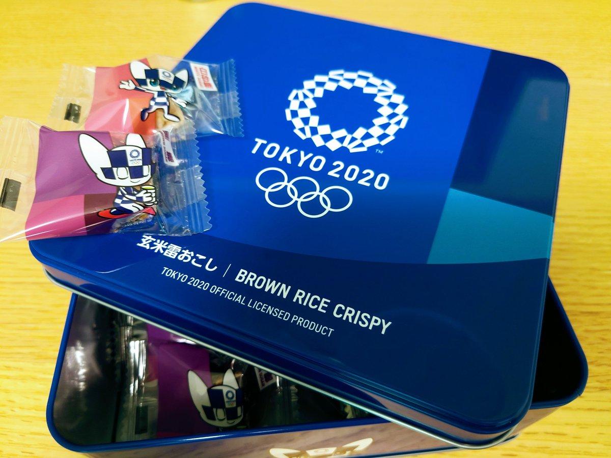 test ツイッターメディア - 昨日は浅草で和太鼓のワークショップだったからね🥁✨買ってきたん「玄米雷おこし」昨晩、開会式見ながらパクパク🎶サクサク🎵(ラムソーダのお供にしてた🍹w) 雷おこしって普段お土産に買っても、自分用には買わないから、美味しくてちとビックリ✨ 8月のお稽古の時はパラリンピック缶にしよっと🎵 https://t.co/nKxyhHA8Fp