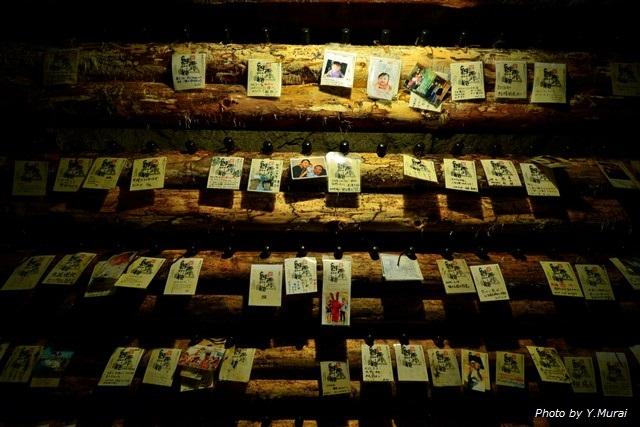 test ツイッターメディア - 島崎酒造店長です。お子様のお誕生記念にオーナーズボトルをご検討してはいかがでしょうか!ご誕生年に20年をお申込み。成人式に一緒に乾杯!! #誕生祝 #島崎酒造 #洞窟酒蔵 https://t.co/8zA85IV4NU https://t.co/EYh6vqUREr