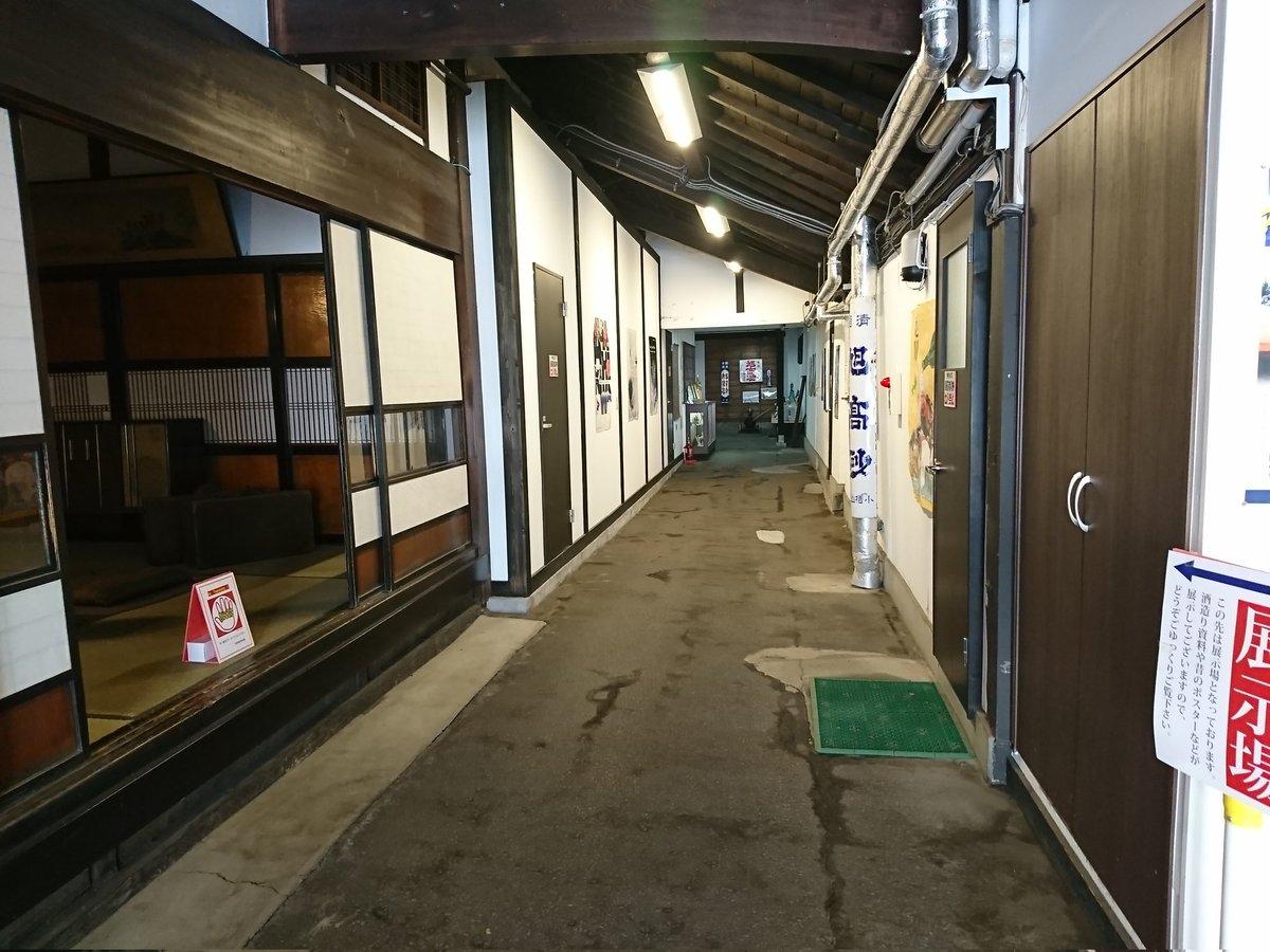 test ツイッターメディア - 遙々旭川へ。 高砂酒造さんへ🍶 https://t.co/e6wJ8HAVUX