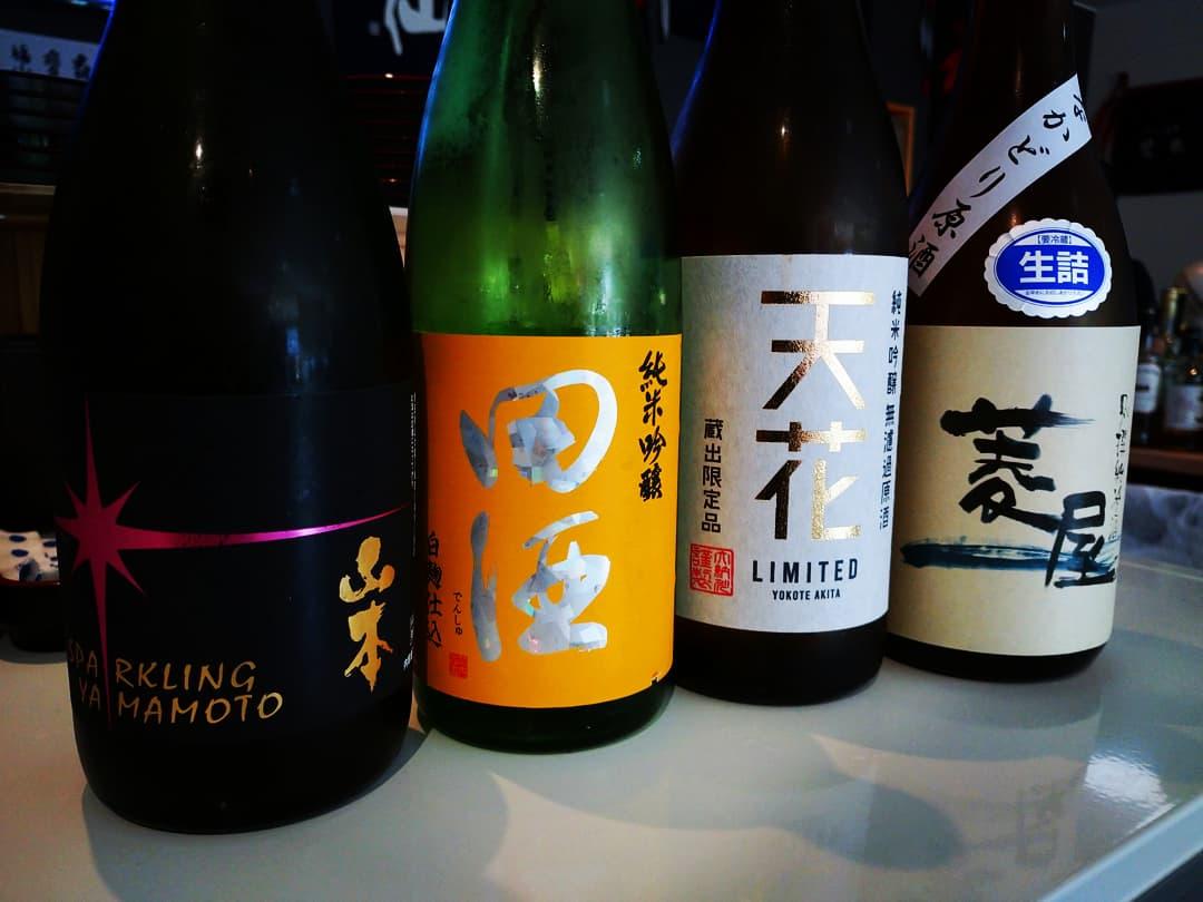 test ツイッターメディア - 今日のオススメ!  気付いたら、日本酒メニューの半分が、秋田のお酒だった…💧  笑びすでは、営業中もドンドンラインナップが変わります🎵  風の森、一白水成、作のZとか、スタンバイ中✨ https://t.co/XiN0p51Iyf