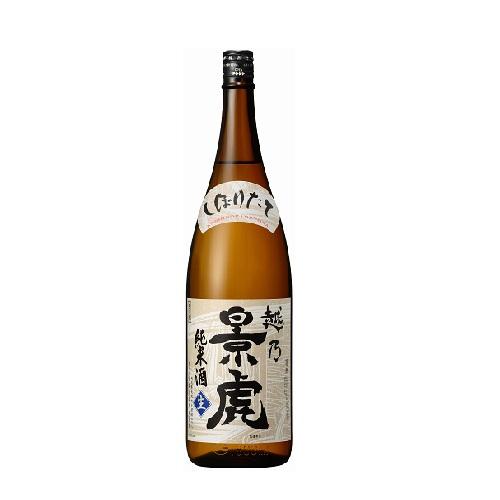 test ツイッターメディア - @OH3RKqWTvnL6YM8 新潟といえば越乃景虎をはじめとした日本酒が定番でございます😄🍶。 またの機に美味しいお酒の紹介も交えたいと存じます😄。 https://t.co/bspbFCwkUc