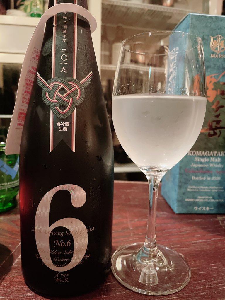 test ツイッターメディア - 予定早まって秋田最終日 酒造のすぐそばで飲む6がなんだか特別に感じる夜😌 https://t.co/h6Q3msH8X9