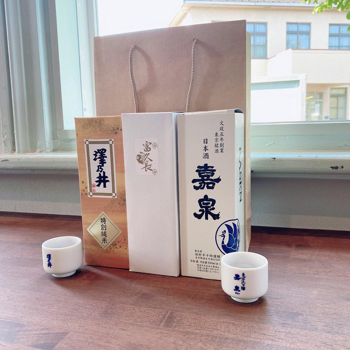 test ツイッターメディア - お酒造りの裏側、日本酒の味わい方🍶、さらには豪華なお土産。本当にもりだくさんなイベントとなりました🍶✨🙏 小澤酒造さん、田村酒造さん、素敵なお時間をありがとうございました✨✨ https://t.co/d3GHNJyAWf