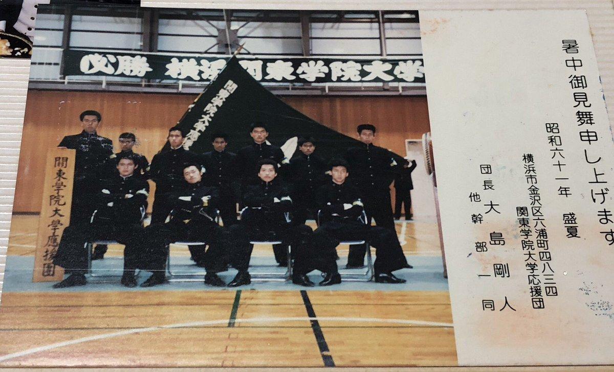 test ツイッターメディア - 【東京オリンピック/パラリンピック】東京都渋谷区にある國學院大學應援團さんの呼びかけで、連盟の垣根を超え関東在住大学応援団、チア、アマチュアチア、子供たちで東京五輪応援を実施する動きがあったのだが、諸般の事情で無観客での大会開催となった。本当に残念。押忍  暑中お見舞い申し上げます https://t.co/F4V76ph9UO