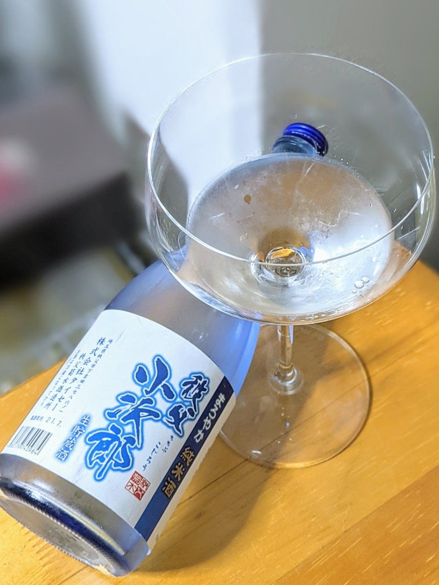 test ツイッターメディア - #関東の地酒を飲もう No.51 「#秩父小次郎 まろやか純米酒」 (秩父菊水酒造所 埼玉県秩父市)  レトロでややとろみのある旨みと冷涼な酸味の低アルコール生貯蔵酒。やはり水を感じる滑らかな飲み心地で暑い日に冷酒…でも良いですが、個人的には常温でほのかに漂う甘みが好きです。 #呑んで埼玉 https://t.co/OZbNe4EF7J