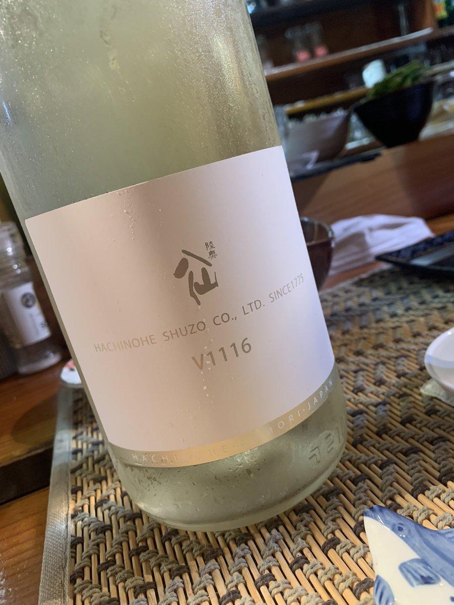 test ツイッターメディア - 八仙のワイン酵母で爽やかに! からの新潟 緑川の日本酒やのにウィスキー樽で後熟した飲んだ事のない感じの日本酒Σ(´⊙ω⊙`)  香りはウィスキー、後味は日本酒+ウィスキー(∗︎°⌓︎°∗︎)ナルホド https://t.co/Efv5Gp8oDd