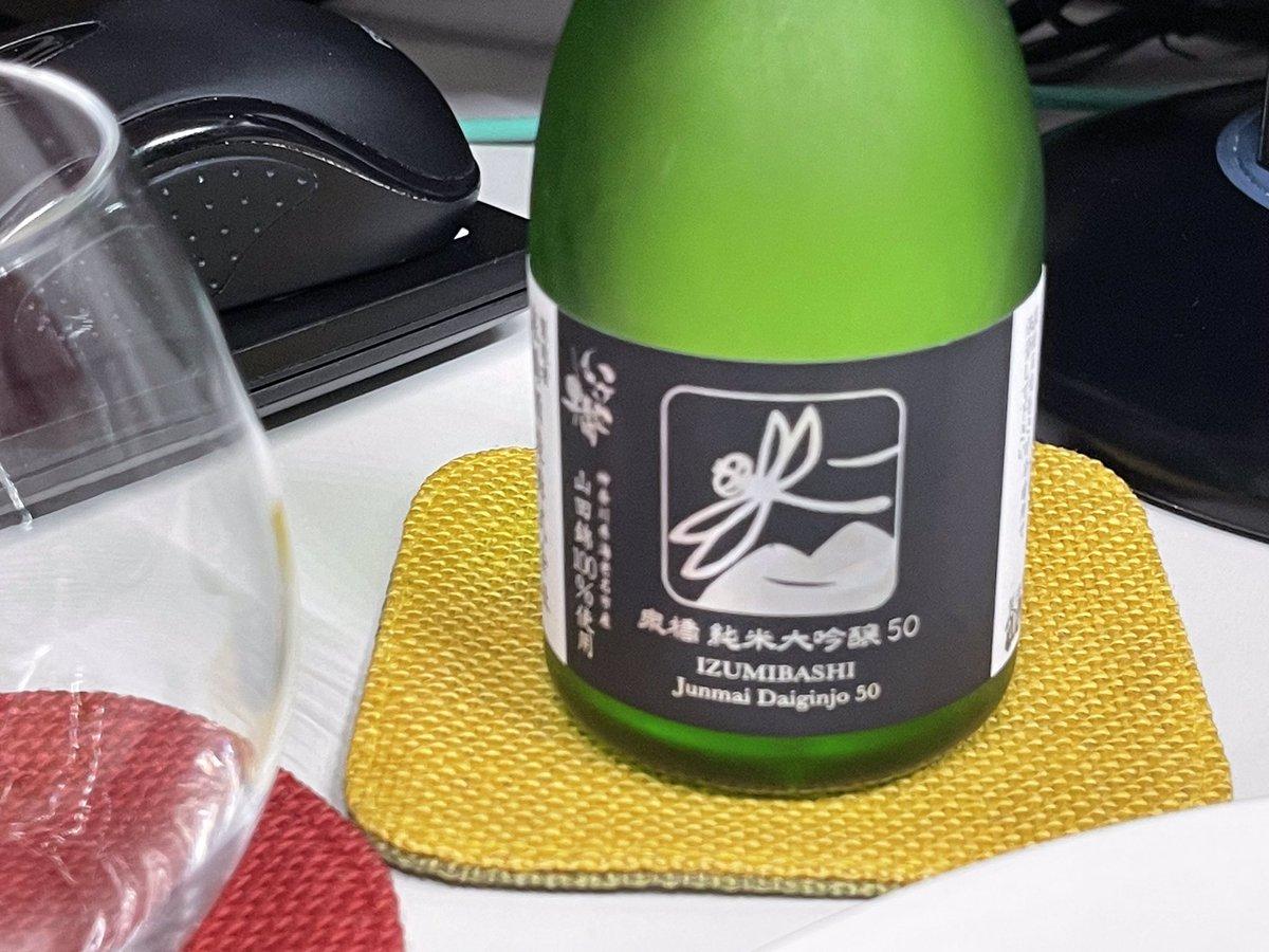 test ツイッターメディア - お飲み物はいづみ橋の純米大吟醸でございます https://t.co/H6tHhZTbcJ