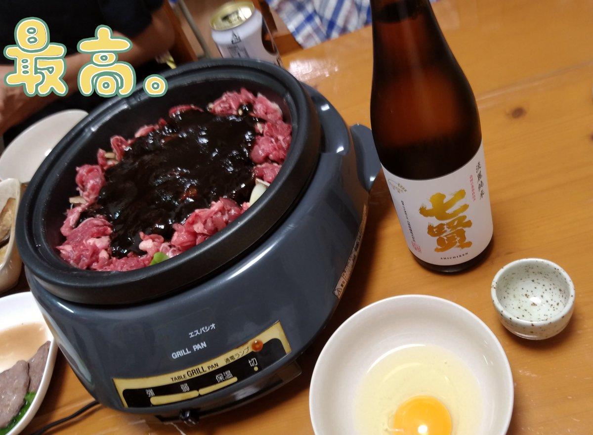 test ツイッターメディア - 味噌牛鍋(#太田なわのれん 風)と日本酒 七賢 #牛鍋 #七賢 #日本酒 #晩酌 https://t.co/mmAAukr5lb