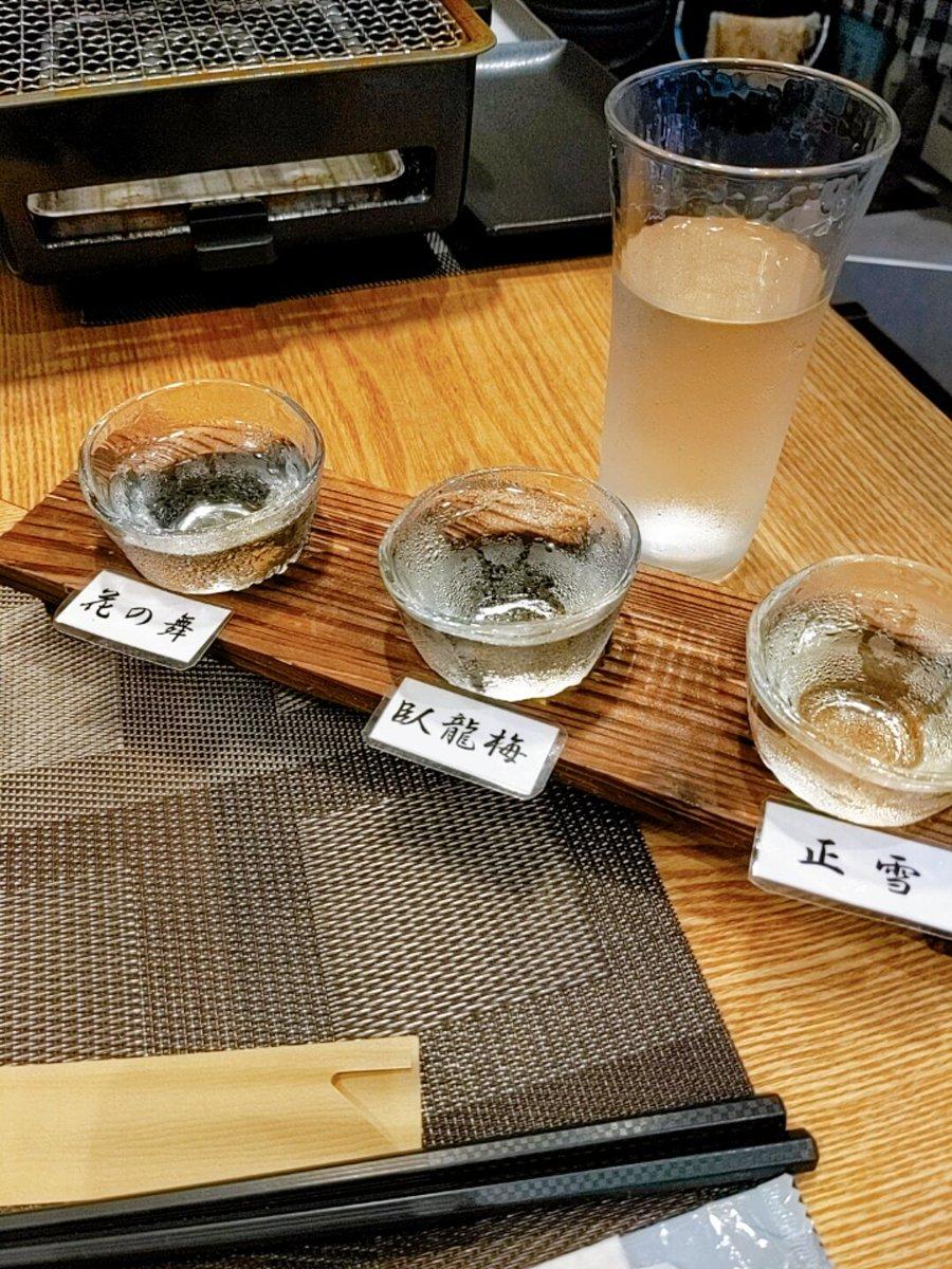 test ツイッターメディア - 三島駅すぐ近くのホテル一階のお土産屋に簡易炉端焼きのコーナーがあって、1/4カットの干物5種盛り合わせと日本酒飲み比べ。最高過ぎないか?静岡の酒に外れなしと聞いたけど確かに。花の舞酒造は誉富士。タチウオ食いかけでちょっと恥ずかしい。 https://t.co/dCcR5fvjUT