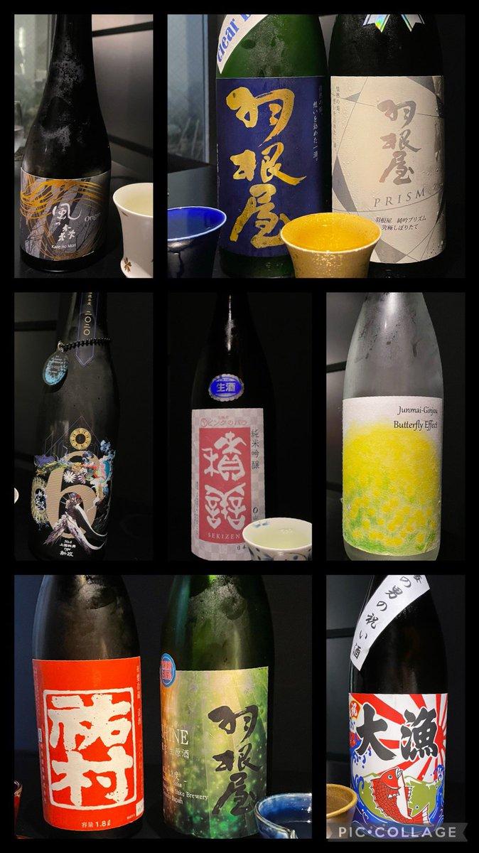 test ツイッターメディア - 日本酒を女の子に例えるの楽しい。  たとえば、  積善ピンクのバラは、じわーっと続く上品な悪女感がある。 バタフライエフェクトは花の雫、蝶々になった気分なピュアピュアな女の子。 風の森は、発泡スパークリングワインみがあって、天真爛漫なかわいい女の子。 https://t.co/fG7gDfKikT