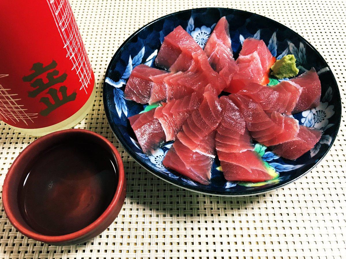 test ツイッターメディア - 日本酒飲んでる🍶 キハダのお造りを立山の吟醸で🐟 https://t.co/NoSGpXbo8m