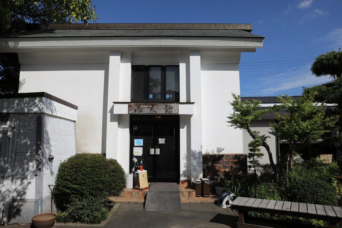 test ツイッターメディア - 泉橋さんの酒友館へ。  横浜市内でも「いづみ橋」が買える店舗が増えましたが、私は酒友館の一択ですね。  (一昨日午後に伺いました)   #泉橋酒造   #いづみ橋   #海老名フォト https://t.co/rz9TbneTVZ