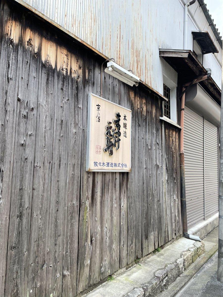 test ツイッターメディア - 佐々木酒造 https://t.co/1DlPC0woY9