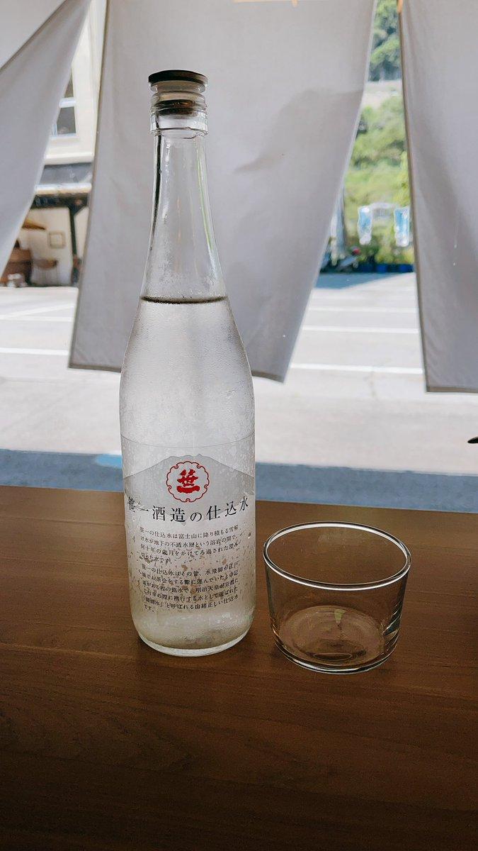 test ツイッターメディア - 笹一ふわとろ酒粕かかき氷 / ノンアルとのことで食べましたがノンアルとは思ない程にお酒を感じるソース🙌✨酒粕の扱いが凄いんだろうな😃✨ほんのり塩気を感じるあられが時折 食感や味わい共に良い仕事してる😉✨今日は飲まないけど自分用にお土産も買ったので飲むのも楽しみです😊✨@笹一酒造 酒遊館 https://t.co/paaKs4PXwz